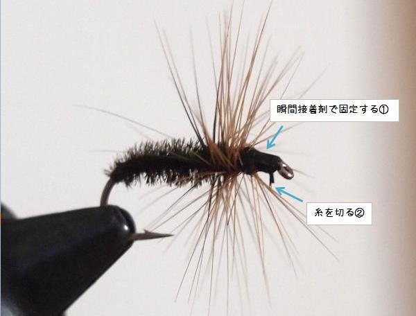 瞬間接着剤で糸を固定する