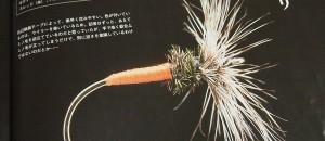 テンカラの毛鉤の巻き方:調べてピックアップ[まとめ]