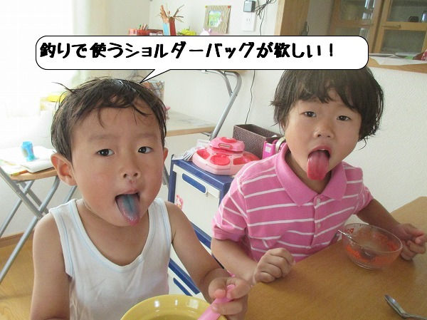 20140709_100632